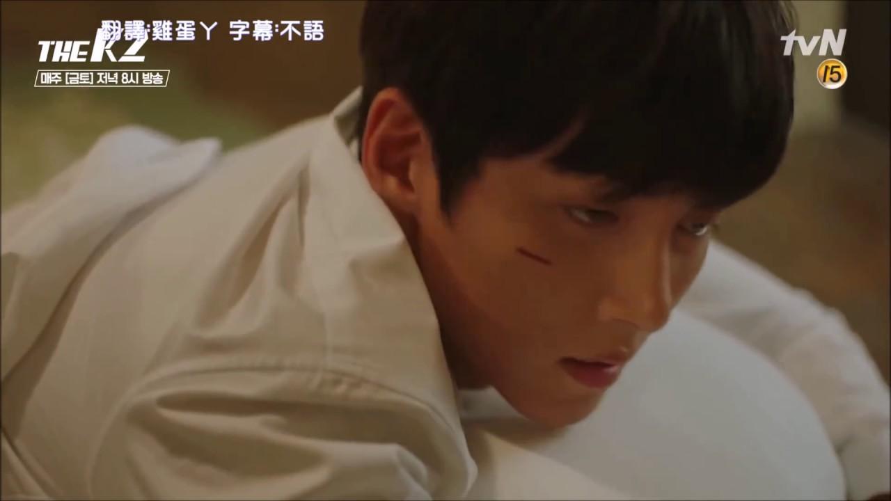 【FMV/繁韓中字】THE K2 (더케이투) OST Part 5 - 朴光善 (박광선) - 時間如靜止了一般 (시간이 멈춘듯)