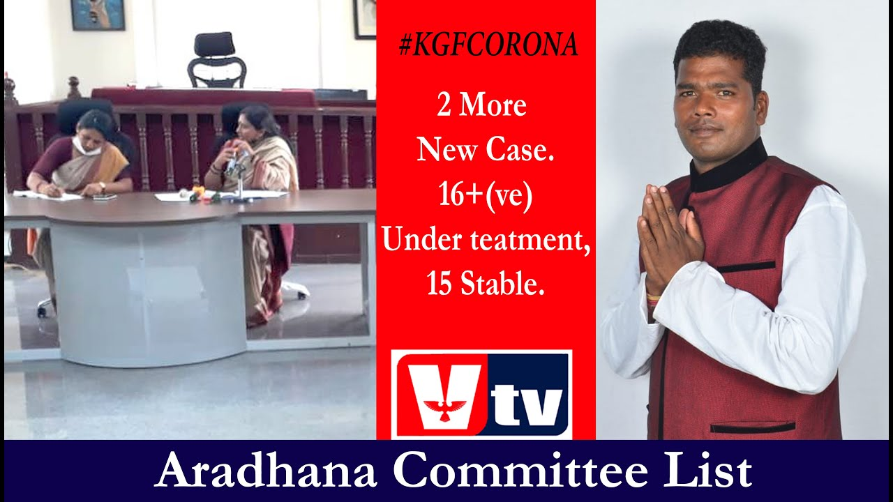 KGF VTV NEWS-16 Corona +(ve). Aradhana Committee List- Mla met DC- Animal Rescue team