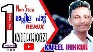 MAPPILA NON STOP SONGS | MAPPILA MASHUP SONGS | MAPPILA REMIX SONGS | MAPPILA CHAIN SONGS | OLD HITS