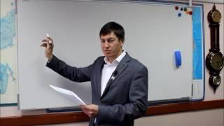 Геология нефти и газа для заочников Ильдар Ибрагимов