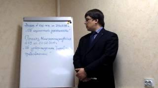 Административное оспаривание кадастровой стоимости(, 2012-11-09T05:50:16.000Z)