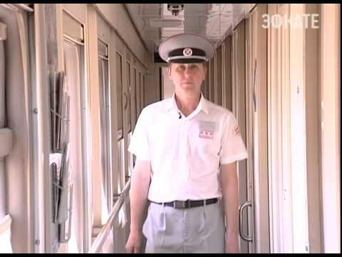 Поезд Киров-Адлер перевозит маломобильных пассажиров Новости Сочи Эфкате