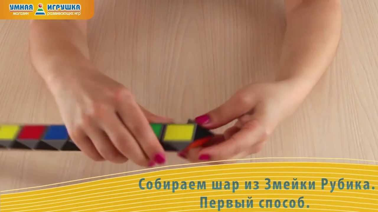 как собрать кубик рубик инструкция пошагово
