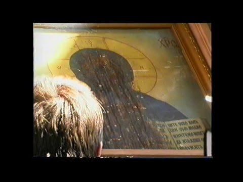 Кровоточение  иконы Спасителя и мироточение иконы Прсв.Богородицы 22 апр 2002 г