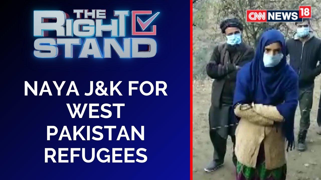Article 370 Abrogation   West Pakistan Refugees In J&K Get Their Rights   Jammu Kashmir News