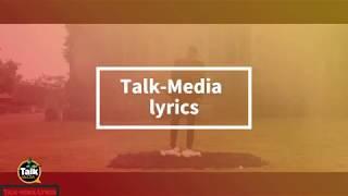 larry-gaaga-ft-patoranking-in-my-head-full-lyrics