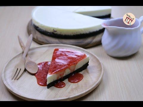 ขนมไม่อบ -โยเกิร์ต ชีสเค้ก (No Bake Yogurt Cheesecake )