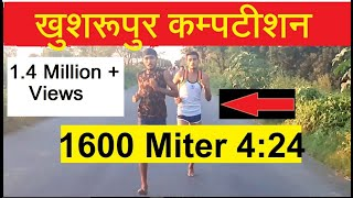 खुशरूपुर कम्पटीशन   Best Race Competition    letest race competition   #indianarmy #vineetkhushrupur