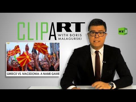 Greece vs Macedonia: a Name Game. Clipart with Boris Malagurski