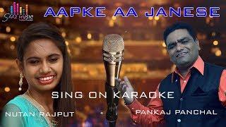 APKE AA JANE SE LIVE KARAOKE SONG SHOW   PANKAJ PANCHAL   NUTAN RAJPUT   SAAZ MUSIC