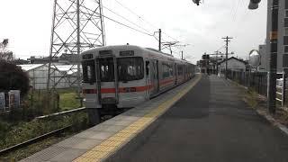 JR御殿場線 2631M大岡発-沼津方面JR Gotemba Line 2631M Leaving Ōoka for Numazu Dec/2020