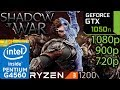 Shadow of war gtx 1050 ti ryzen 3 1200 and g4560 1080p 900p 720p benchmark mp3