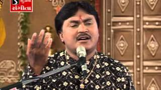 Suresh Raval | Saroj Ben Vaishnav | Sonala Vatakdi | Raja GopiChand Raja Bharthari