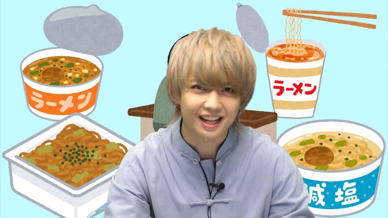 【保住有哉さん】高塚さん、永塚さん『ふたりラーメン』1杯目【好きなカップ麺】