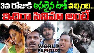 3rd Day World Famous Lover Public Talk | World Famous Lover 3rd Day Response | Vijay Devarakonda