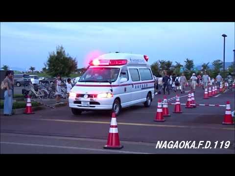 救急出場 関原救急2 長岡花火会場からの緊急走行4連発
