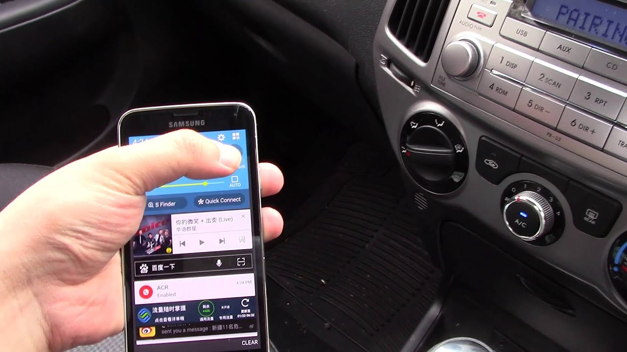 How to listen to phone music using car speakers via Bluetooth ...