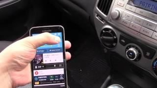 Video How to listen to phone music using car speakers via Bluetooth (Hyundai I20) download MP3, 3GP, MP4, WEBM, AVI, FLV Juli 2018