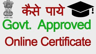Video Register on SWAYAM online education Portal for govt approved online certificate and courses download MP3, 3GP, MP4, WEBM, AVI, FLV September 2017