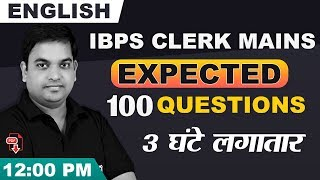 IBPS Clerk Mains 2019 | English | Expected Paper 100 Questions