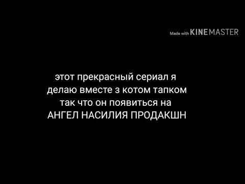!Общага! /:Серия 1:/