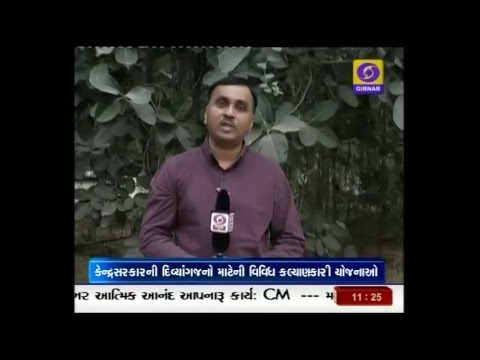 LIVE  Samachar at 11 AM | Date: 03-12-2018