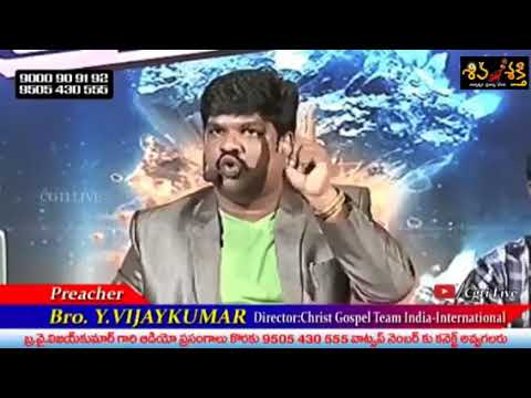 Christian Preacher in AP Abusing Hindu Dharma and Asking How Many Husbands Bharat Mata Has