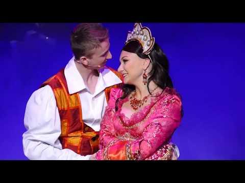 Aladdin 2017  Swansea Grand Theatre