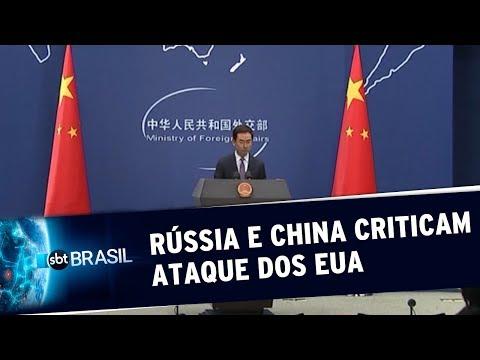 Rússia e China