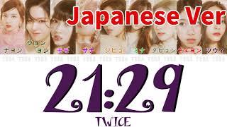 Play 2129 (Japanese ver.)