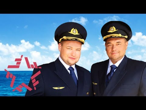 Руки Вверх feat. Михаил Жуков - Ты Моё Море