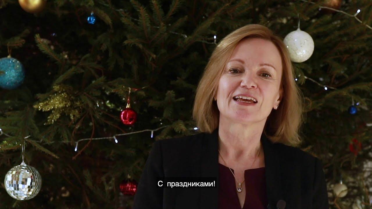 Рождественское поздравление посла Великобритании
