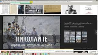 тем кто использует флаг Российской Империи!