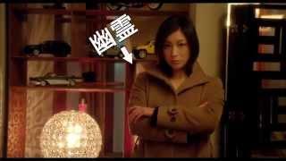 『想いのこし』予告編(のこし編) thumbnail