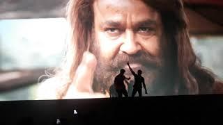 Odiyan Trailer Terrific response at Eranakulam Kavitha Theater