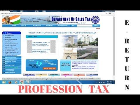 Professional Tax e- Return (मराठी)