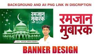 Ramjan Eid Banner Editing in PicsArt | Ramadhan Mubarak Banner | रमजान ईद | 2020 | Akshay Pund