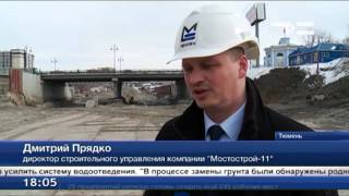 Путепровод на Запольной: в ожидании плюса(, 2016-03-25T14:22:47.000Z)