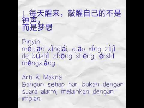 35 Kata-Kata Mutiara Dalam Bahasa Mandarin