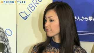 【動画】酒井法子、著書出版に感慨「あの事件からは考えられなかった......