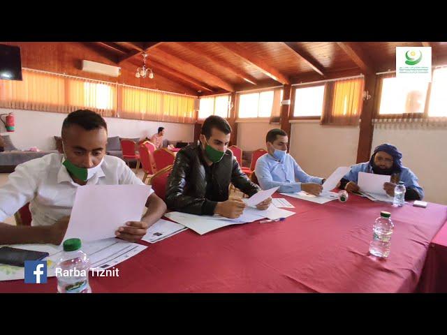 دورة تكوينية حول الحقوق الاقتصادية والاجتماعية وأهداف التنمية المستدامة