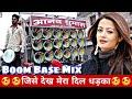 (लाजवाब धुन)Jise Dekh Mera Dil Dhadka - Anand Dhumal Durg 2018