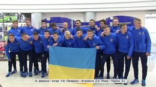 Сборная Украины U-17 начала подготовку к ЕВРО