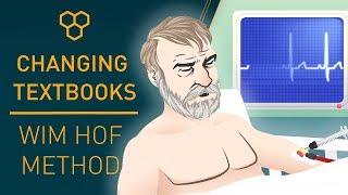 Контроль над Иммунной Системой Наука Метода Вима Хофа