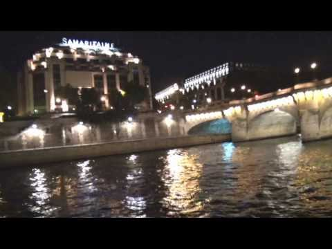 Seine river cruise at night