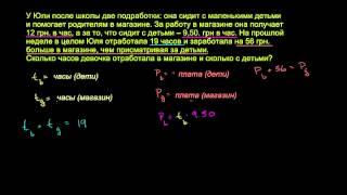 Задачи на решение систем уравнений 2