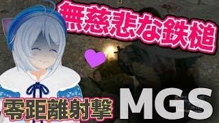 【MGS5】絶対絶対に許さない!!【実況】