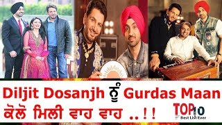 Gurdas Maan Talking About Diljit Dosanjh || Pagal Song 2018