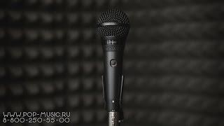 видео Как выбрать вокальный микрофон