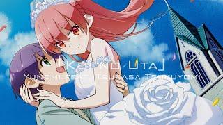 Download lagu Tonikaku Kawaii Opening Song Full『Koi no Uta』by Yunomi